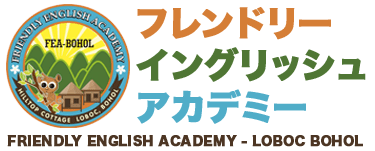Friendly English Academy Logo